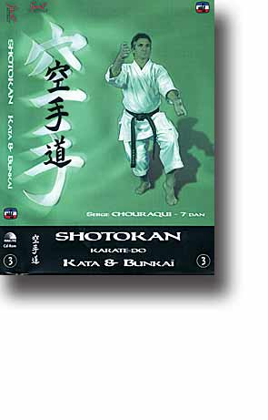 KARATE : SHOTOKAN KATA ET BUNKAI CD 3 (CD-ROM)