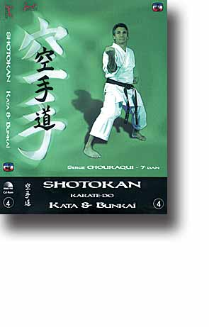 KARATE : SHOTOKAN KATA ET BUNKAI CD 4 (CD-ROM)
